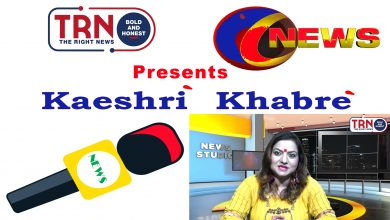 Photo of Weekly Kashmiri News Bulletin Episode-4-THE RIGHT NEWS-TRN
