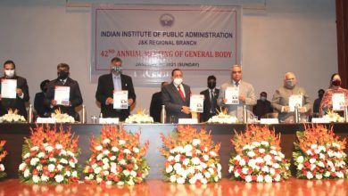 Photo of National Centre for Good Governance, GoI enters in MoU with IIPA, J&K Regional Branch during 42nd AGM