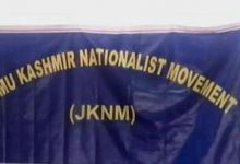 Photo of Jammu Kashmir Nationalist Movement deliberates over struggle for identity