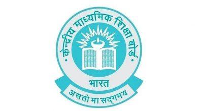 Photo of COVID-19: Centre cancels CBSE class 10 exams, postpones class 12 exams