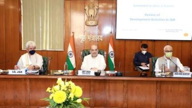 Photo of Union Home Minister Shri Amit Shah undertook a thorough review of the development programs of the Union Territory of Jammu and Kashmir