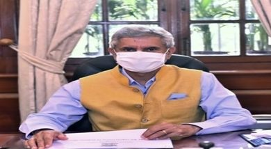 Photo of EAM S Jaishankar to attend G20 ministerial meetings in Italy
