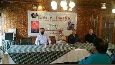 Photo of Kalidas Theatre celebrated its Golden Jublee in commemoration of Late Shadi Lal Kaul