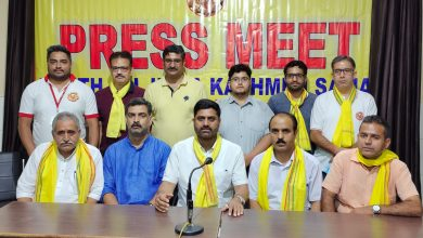 Photo of YAIKS reiterates its demands for PM package employees