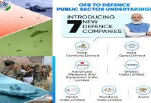 Photo of PM Modi dedicates 7 new defence companies to the nation to make India world's largest military power