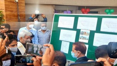 Photo of LG inaugurates Multi-level car parking at press enclave