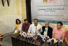 Photo of Second edition of Jammu Film Festival announced, to be held in Mar 2022